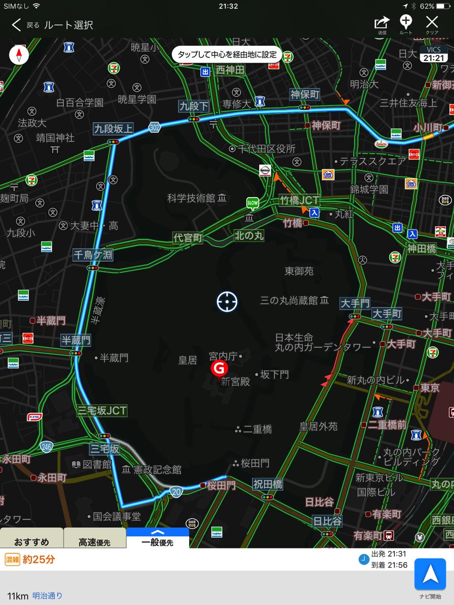 Yahoo car navigation