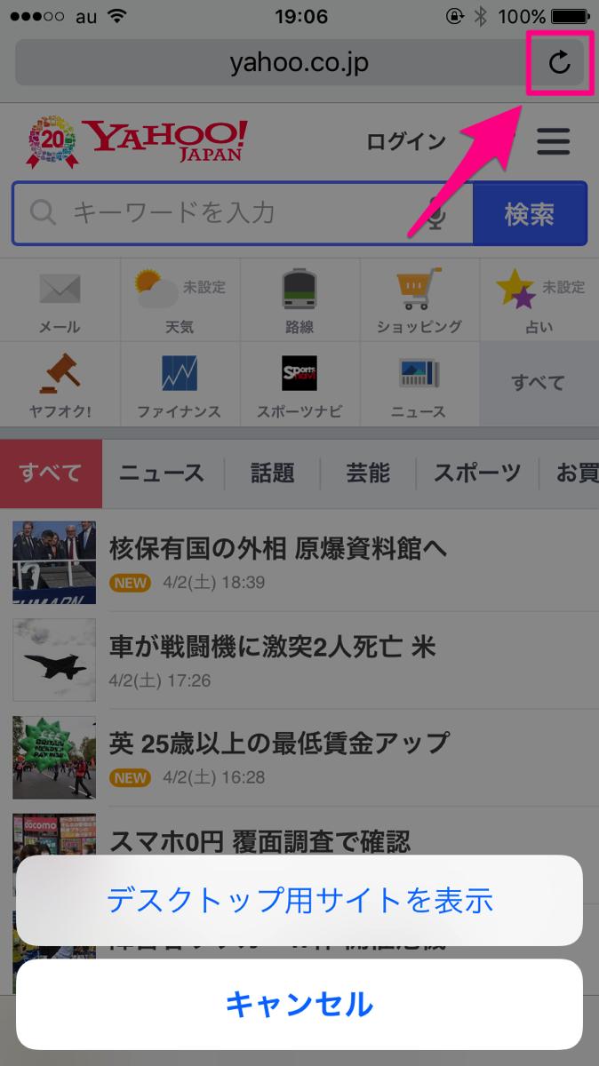 Safari desktop001
