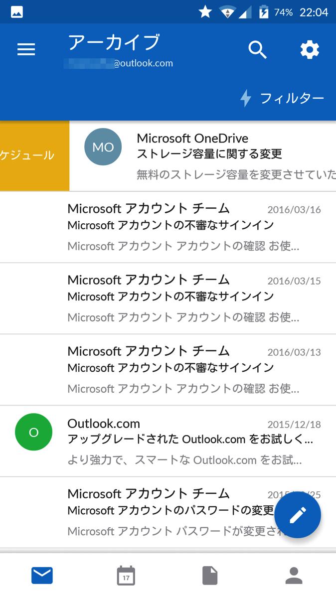 Microsoft Outlook 002