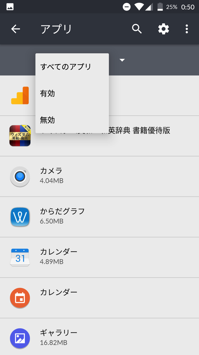 Android app 001