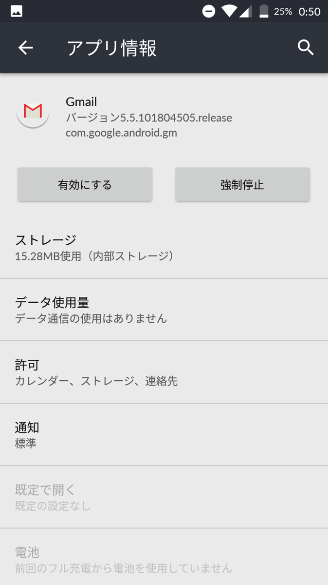 Android app 002