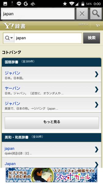Dictionary app 003