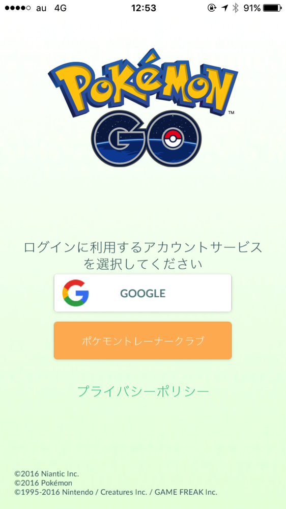 Pokemon GO 002