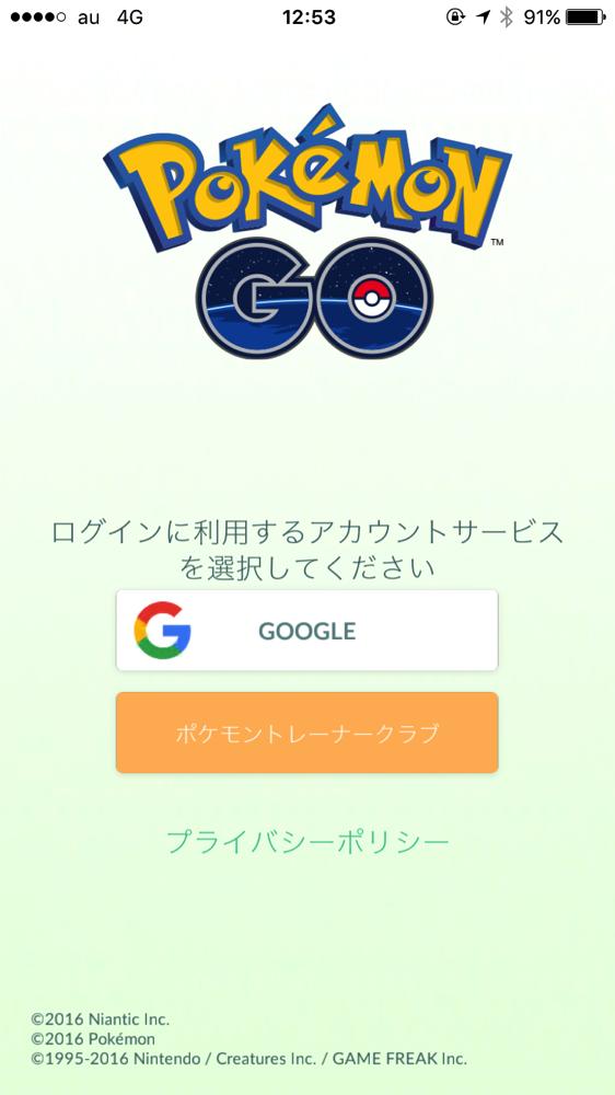 Pokemon GO 002