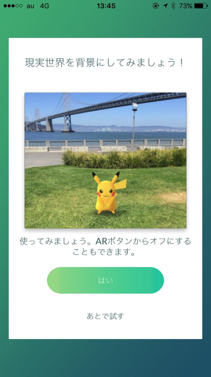 Pokemon GO 003