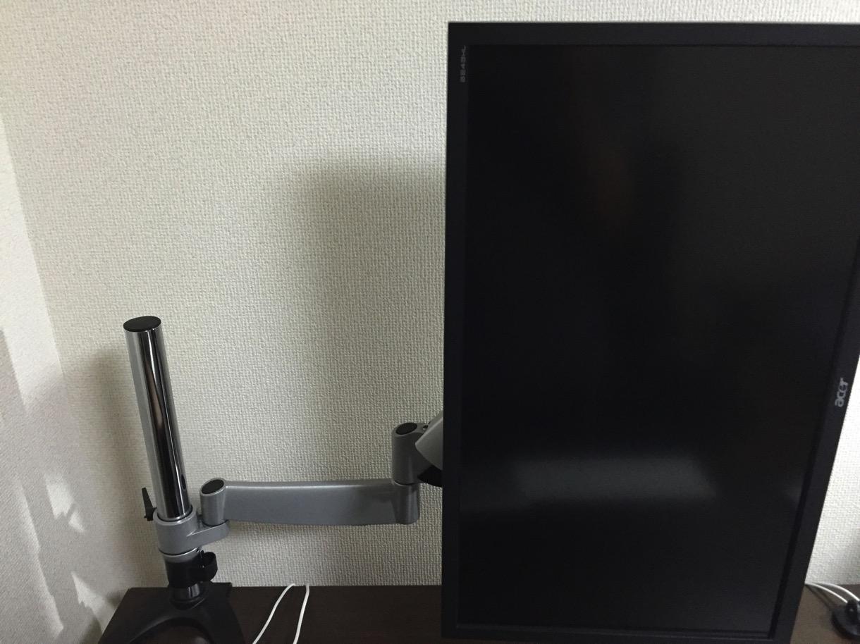 Nitori ricken desk display arm 003