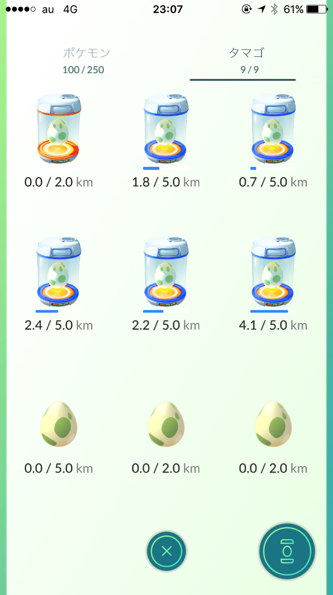 Pokemon go eggs