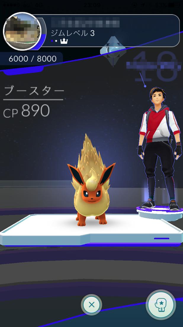 Pokemon go gym 005