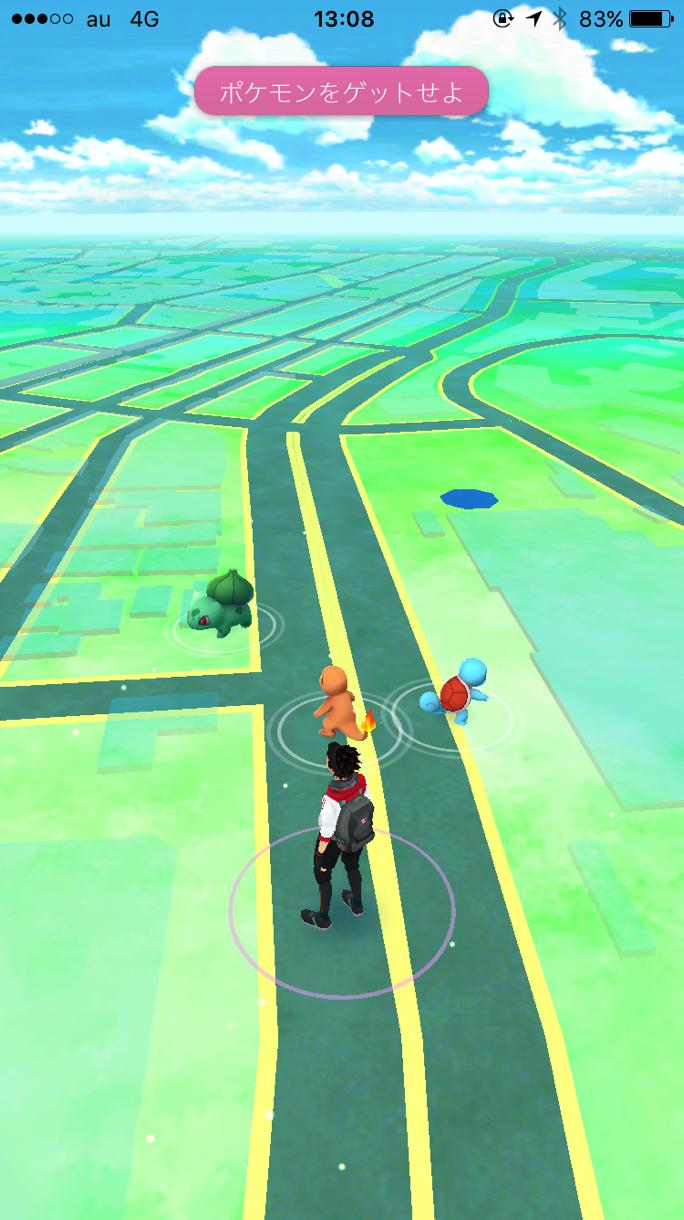 Pokemon go pikachu 002