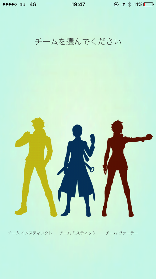 Pokemon go team 002