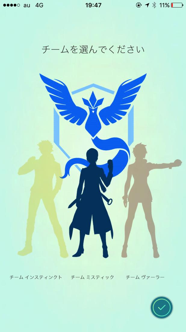 Pokemon go team 003