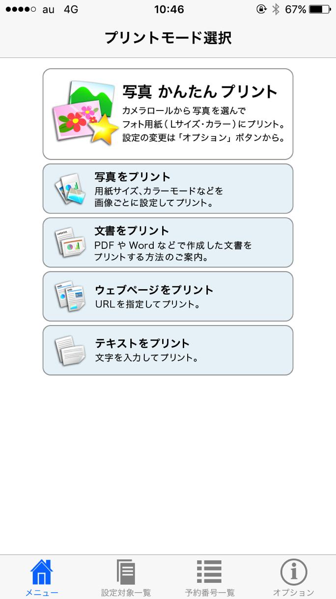 7netprint