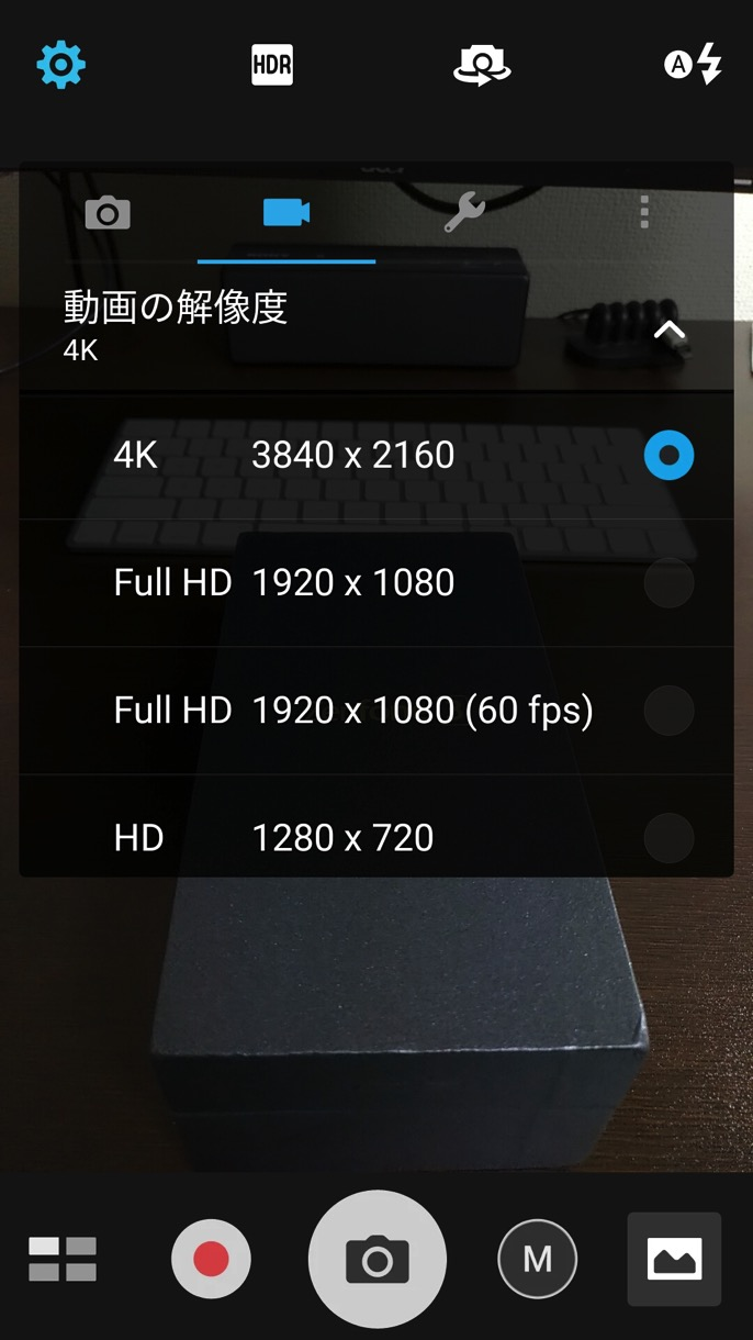 Asus zenfone3 4k video