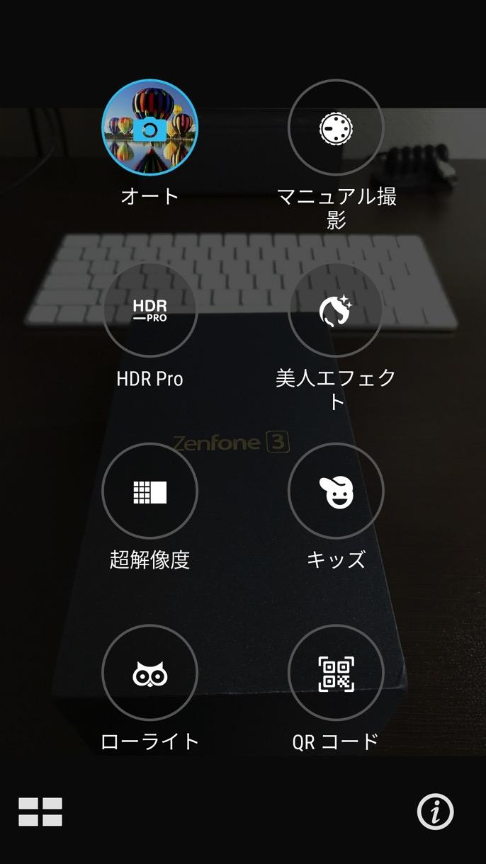 Asus zenfone3 camera mode