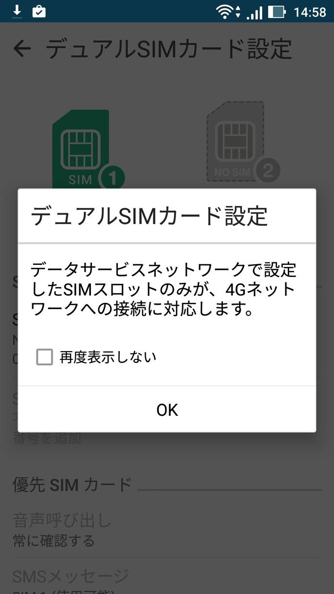 Asus zenfone3 dual sim