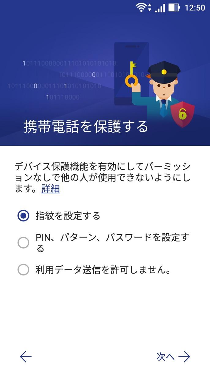 Asus zenfone3 fingerprint1