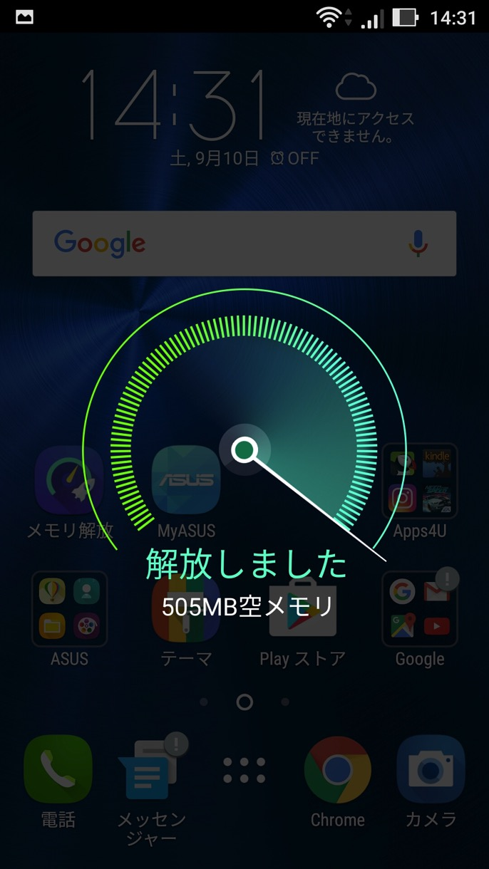 Asus zenfone3 memory