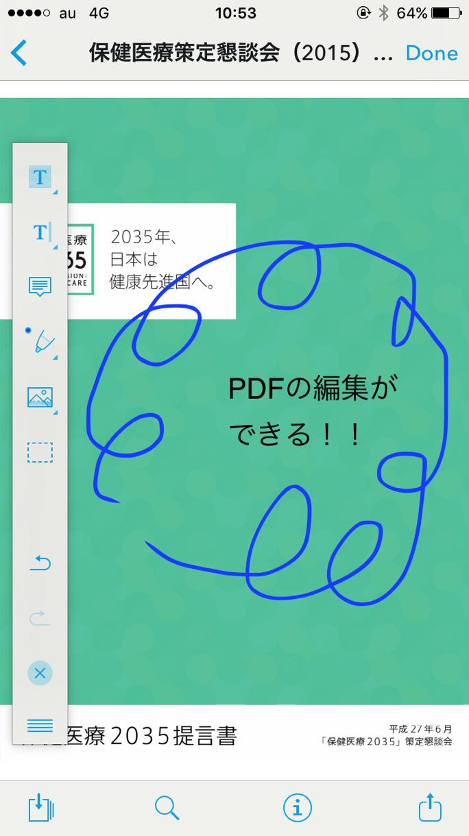 Devonthink pdf