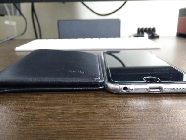 Bellroy iphone comparison empty