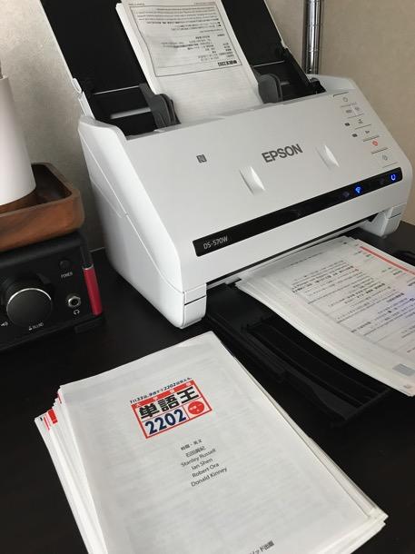 Ds 570w scanning