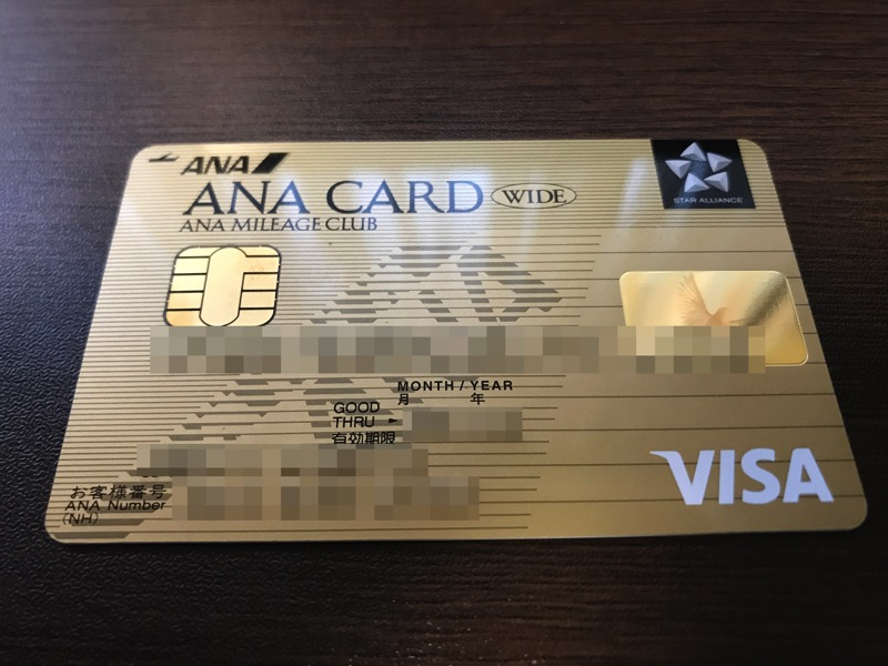 Ana visa wide gold
