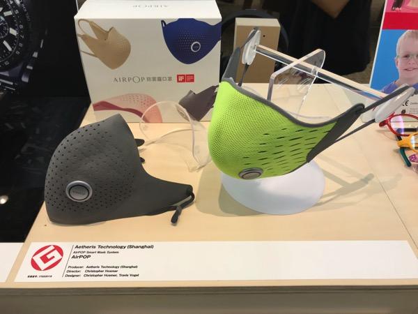 Airpop smart mask